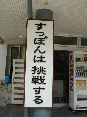 002 - コピー.JPG