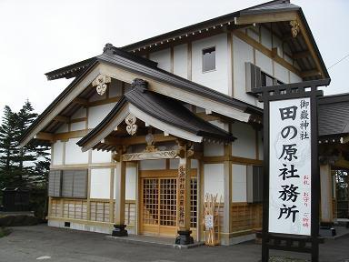 015 - コピー.JPG