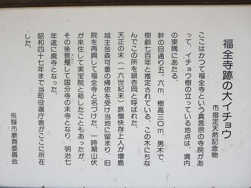 IMG_0973 - コピー.JPG