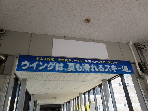 IMG_7964.JPG